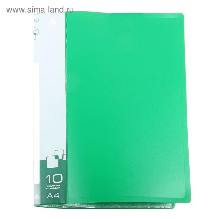 Папка с 10 прозрачными вкладышами А4, 600мкм, торцевой карман с бумажной вставкой, зелёная