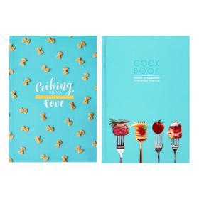 Книга для записи кулинарных рецептов А5, 80 листов Cook Book, твёрдая обложка, матовая ламинация, выборочный лак, МИКС