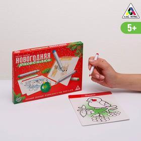 Карточки-раскраски «Новогодняя рисовалка»
