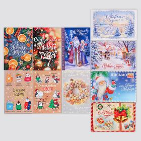 """Set of cards """"Bright New Year"""" 12x18cm, 10 pieces"""