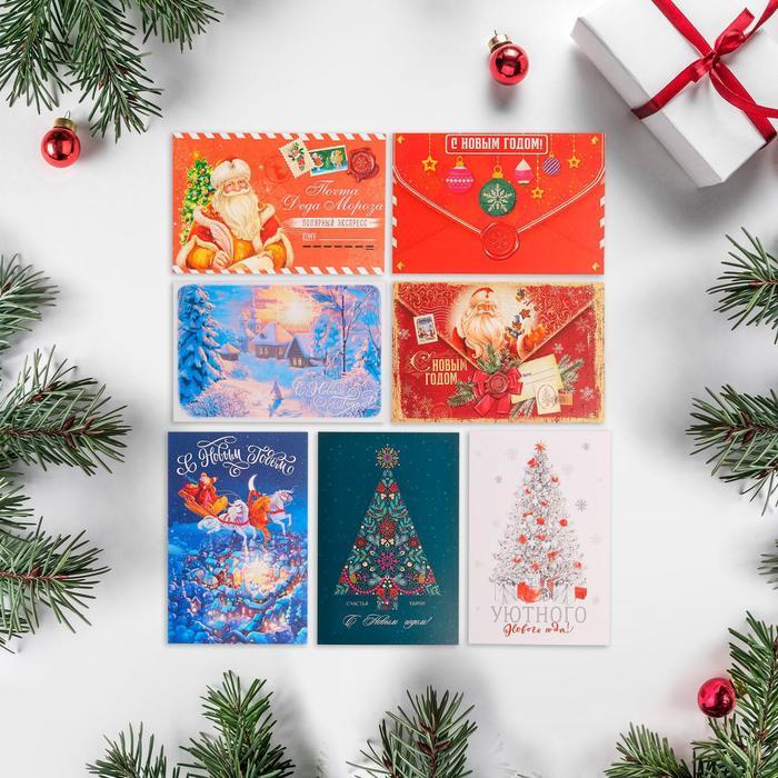 """Набор открыток """"Яркого Нового Года"""" глиттер, 12х18см, 7 штук"""