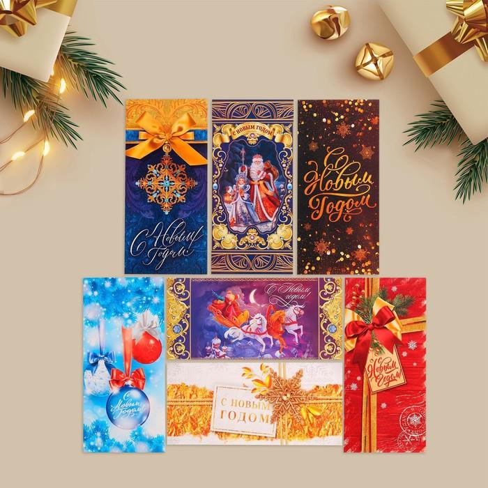 """Набор евро-открыток """"Яркого Нового Года"""" 10х21см, 7 штук"""
