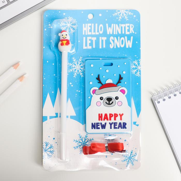 Набор новогодний «Медведь»: чехол для бейджа, ручка, лента - фото 497344