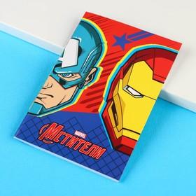 блокнот А6 32л на скрепке Мстители Супергерои