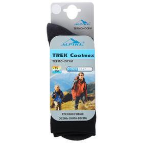 Термоноски Alpika Trek Coolmax, до -15°С, размер 34-36