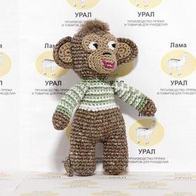 "Набор для вязания игрушки ""Обезьянка Манки"" 17х12 см"