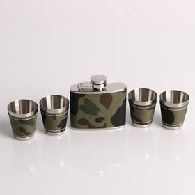 Gift set 5 in 1: 60 ml flask, 4 shot glasses, camouflage