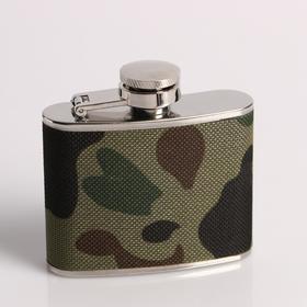 Подарочный набор 5 в 1 'Хаки' в упаковке ПВХ: фляжка 60 мл + 4 рюмки Ош