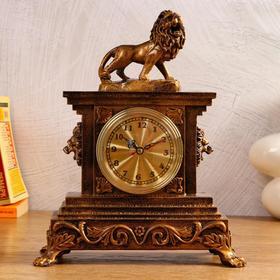 """Часы настольные """"Царь зверей"""", 1 АА, дискретный ход,  24.5х13х30 см"""