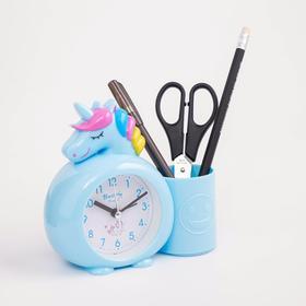 """Будильник """"Милый единорог"""", с карандашницей, дискретный ход, 12.5 х 9 см, d=6.5 см, голубой"""