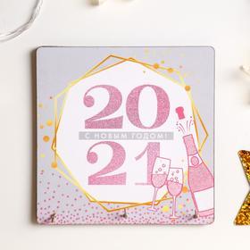 """Housekeeper """"2021"""" 15x15 cm"""