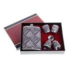 Набор подарочный 6в1: фляжка 270 мл, 4 рюмки, воронка, объемная плетенка квадратами