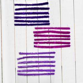 Проволока с ворсом для творчества, набор 6 шт., размер 1 шт: 30×2 см, цвет оттенки фиолетового