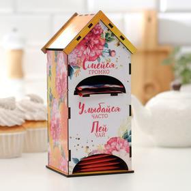 """Чайный домик двойной """"Пей чай"""" 9,6х22 см"""