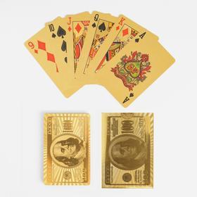 """Карты игральные пластиковые """"100 долларов"""", 54 шт, 30 мкм, 8.8×5.7 см, золотистые"""