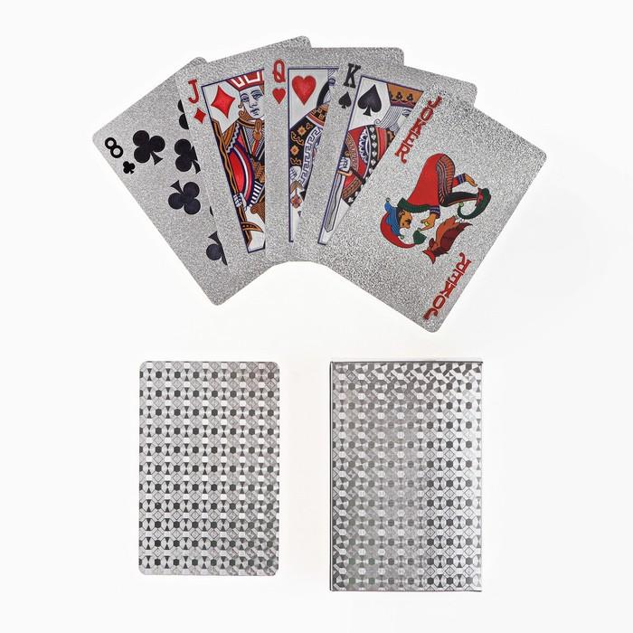 """Карты игральные пластиковые """"Абстракция"""", 54 шт., 30 мкм, 8,8 × 5,7 см, серебристые"""
