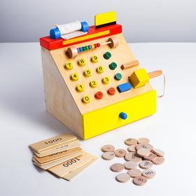 Детская развивающая игрушка «Касса» 22×22×22 см