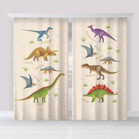 """Комплект штор """"Этель"""" Динозавры 145*260 см-2 шт, 100% п/э, 140 г/м2"""
