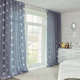 """Комплект штор """"Этель"""" Grey stars 145*260 см-2 шт, 100% п/э, 140 г/м2"""