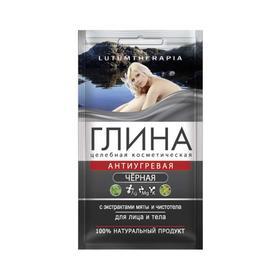 Глина чёрная Lutumtherapia косметическая, с экстрактом мяты и чистотела, 60 г Ош