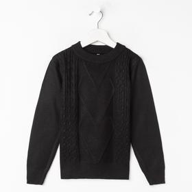 Школьный джемпер, цвет чёрный, рост 128 см