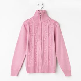 Джемпер для девочки, цвет розовый, рост 134 см