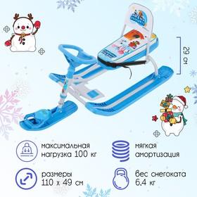Снегокат Тимка спорт 4-1, цвет голубой, принт «ми-ми-мишки»