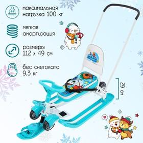 Снегокат с колёсами Тимка спорт 6 «Ми-ми-мишки», цвет бирюзовый