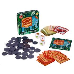 Настольная игра «Купи слона» Ош