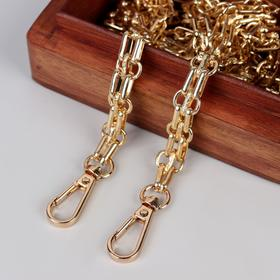 Bismarck bag chain with carabiners gold