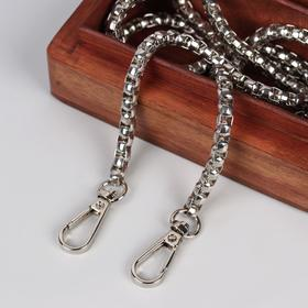 Chain for shopping Bags with carabiners silver