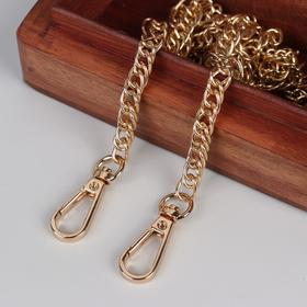 Chain for Nona bag with carabiners gold