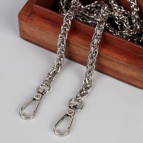 Bag chain Byzantine weave with carabiners silver