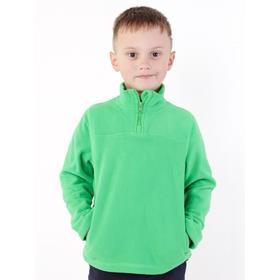 Джемпер для мальчика, цвет зелёный, рост 104 см