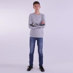 Лонгслив для мальчика, цвет серый, рост 158 см