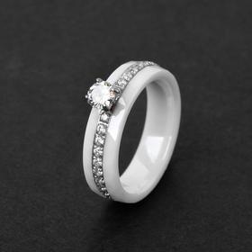 """Кольцо керамика """"Кристалл"""" двойное, цвет белый, 19 размер"""