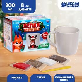 "Set for decoration of a mug with polymer clay ""Modeling on a mug"" Deer"