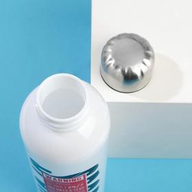 "Бутылка для воды ""Sport"", 700 мл"