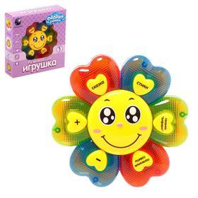 Развивающая игрушка «Облако заботы», стихи, песенки, световые и звуковые эффекты