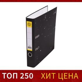 Папка-регистратор А4 50 мм, DOLCE COSTO, цвет чёрный мрамор, с металлическими кольцами, собранная