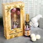 """Гель для душа Шампанское """"Море счастья и позитива"""", + бомбочки для ванн 3 шт - фото 497469"""