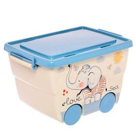 Ящик для игрушек «Слоник», ДЕКО, 23 л