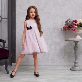 Платье нарядное детское KAFTAN, рост 86-92 см (28), розовый