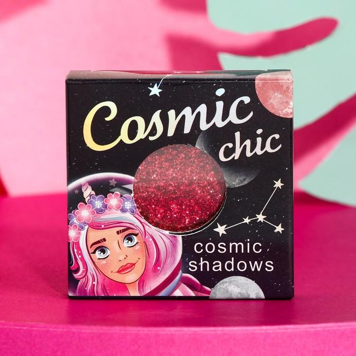 Тени для век Cosmic chic, оттенок № 017, фуксия