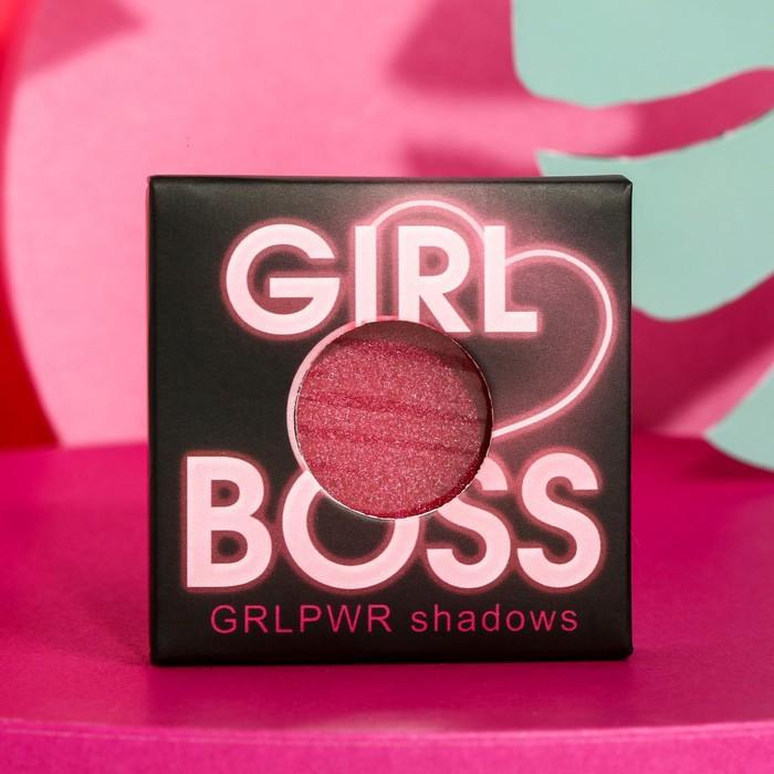 Тени для век Girl Boss, оттенок № 011, насыщенный розовый
