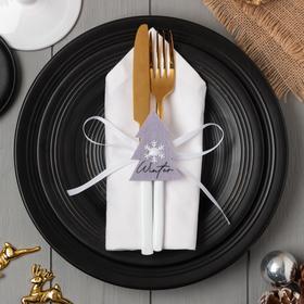 Декор для столовых предметов 'Елочка' серебро 5,2х7 см, 100% п/э, фетр Ош