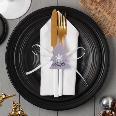 "Decor for table items ""Herringbone"" silver 5,2x7 cm, 100% p/e, felt"