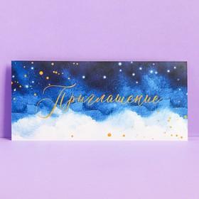 """Invitation """"Gradient"""", 22 x 10 cm"""