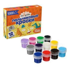 Краски пальчиковые 12цв*20 мл Calligrata для малышей от 1 года