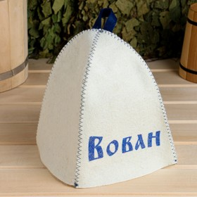 Cap for the bath named Vovan